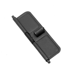 AR15 -Quick detach complete dust cover- spring loaded rod